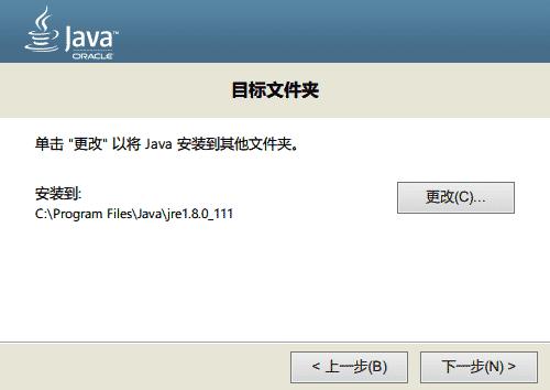 sp161222_174035